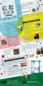 chirashi_1.jpg