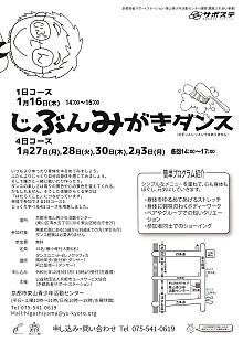 2001042.jpg
