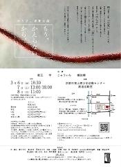 2003034.jpg