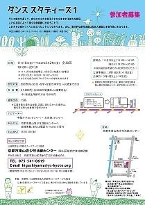 DS1ura.jpg